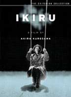 Ikiru in English means To Live